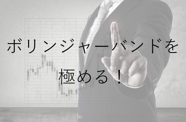 サイコロジカルラインは投資初心者でも扱えるがRSIを組み合わせて使うこと