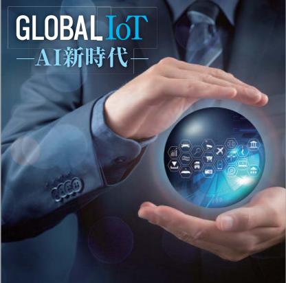 ダイワ・グローバルIoT関連株ファンド-AI新時代-