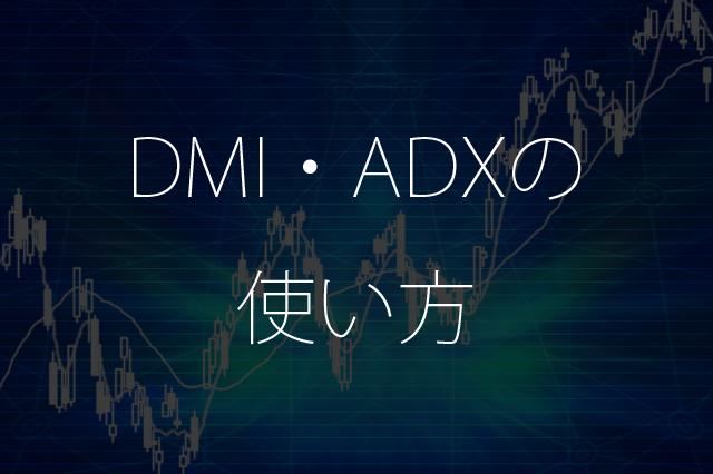 初心者でもわかるMACDの見方と使い方、株式投資で役立つテクニカル分析