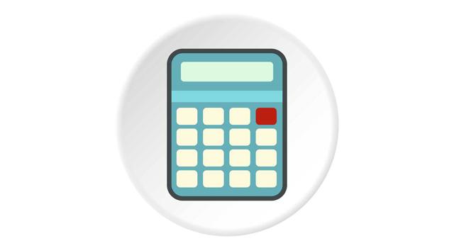 複利計算シミュレーター