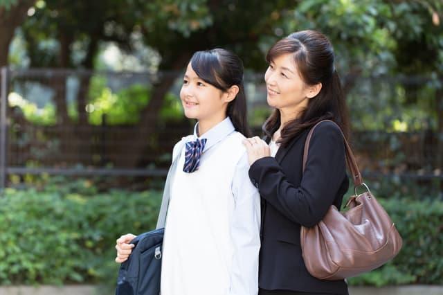 学生の親子