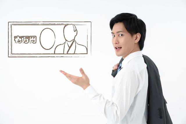 1万円を手にする男性