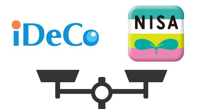 iDeCoとNISAの違いとは?資産運用をスタートする前に読む記事