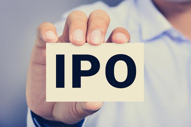 IPO初心者が投資で失敗しないために覚えておくべき8つのキーワード