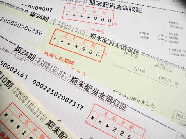 四季報の大株主で見かける日本マスタートラスト信託口、日本トラスティ・サービス信託口の正体とは