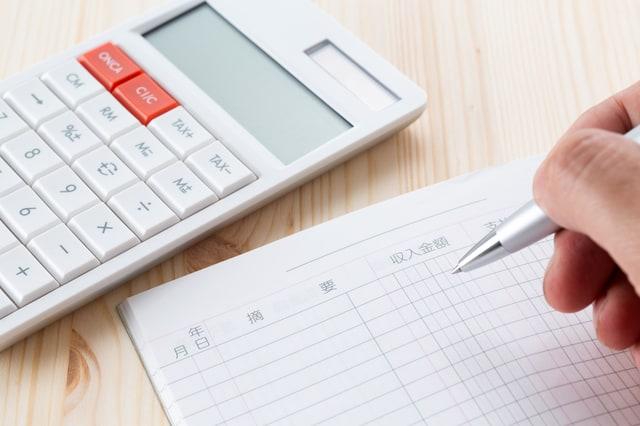 不測の事態に備える最強の保険は「貯金」である、あらゆるトラブルに対応する防衛策