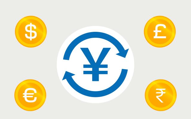 外国為替の両替