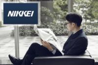 日経新聞を読む男性