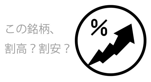 ROA(総資産利益率)の計算方法、ROEやROICとの使い分け