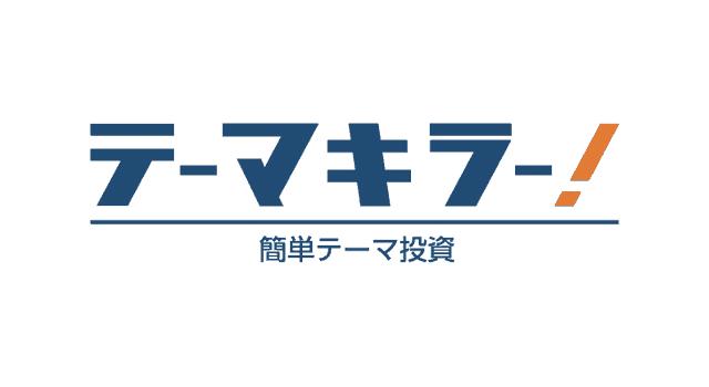 S株 Now!