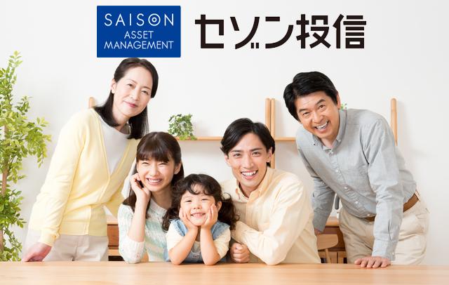 tsumiki証券を評価、丸井グループが手がけるつみたて特化の証券会社