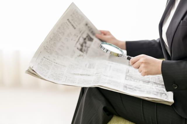新聞はどこを読む?
