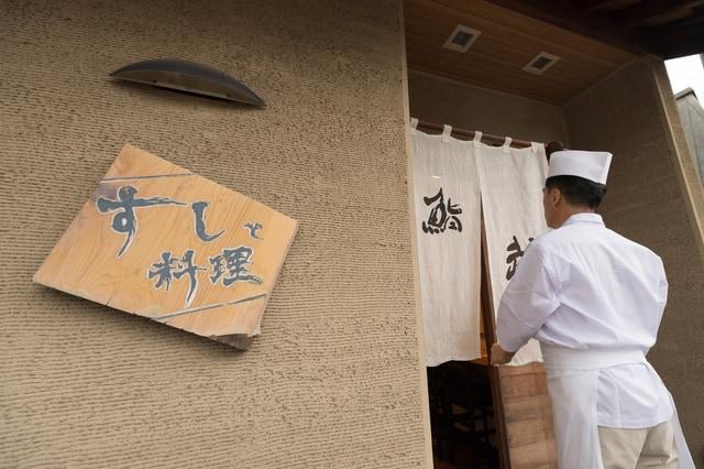 寿司屋の暖簾