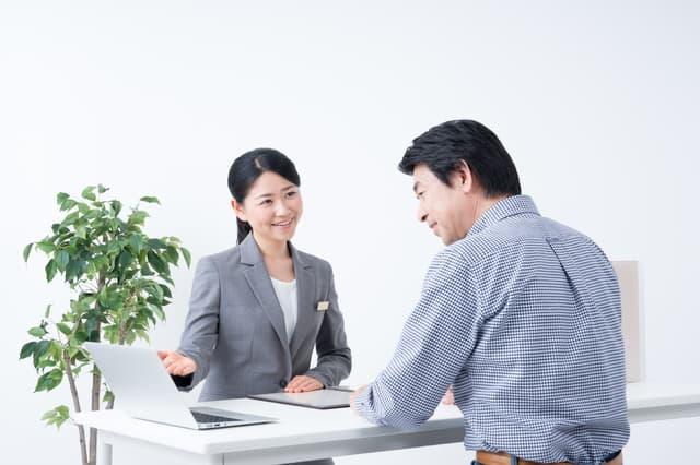 資産運用の相談窓口
